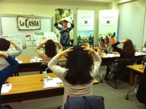 ラ・カスタ美髪セミナー