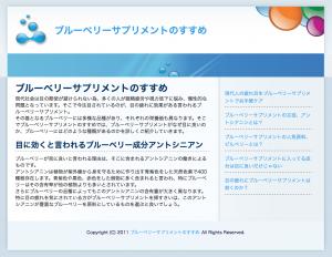 スクリーンショット 2014-03-11 22.05.04