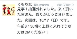スクリーンショット 2014-03-11 0.39.49