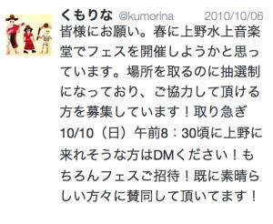 スクリーンショット 2014-03-11 0.39.29