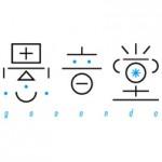 gooondo logo2